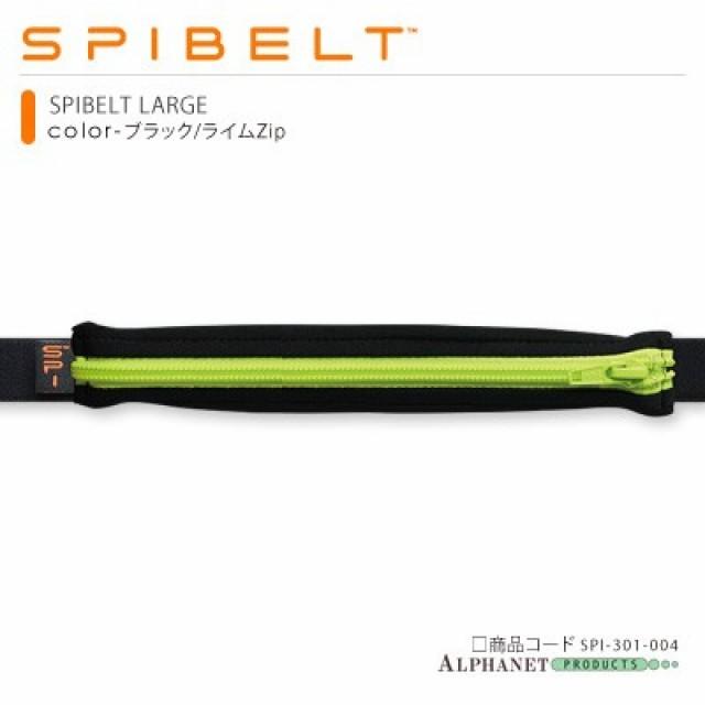 スパイベルト SPIBELT ラージ LARGE spi302 009 ...
