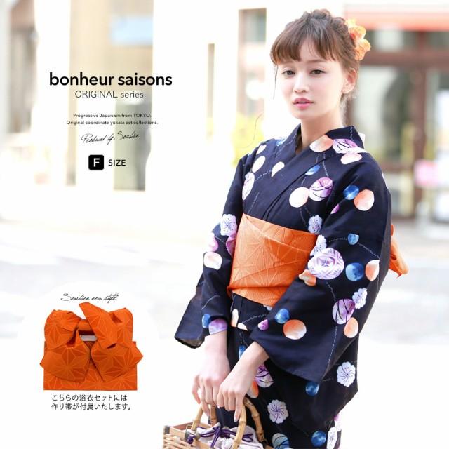 即納!2017新作!【bonheur saisonsの浴衣3点セッ...