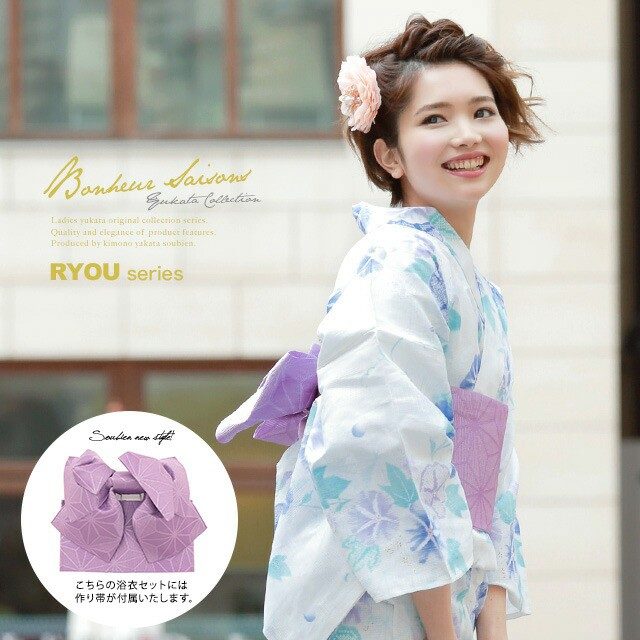 即納!【bonheur saisonsの浴衣3点セット】白/ア...