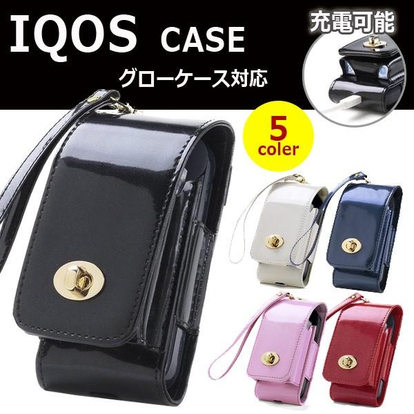 アイコス ケース IQOS2.4Plus エナメル レザーケ...