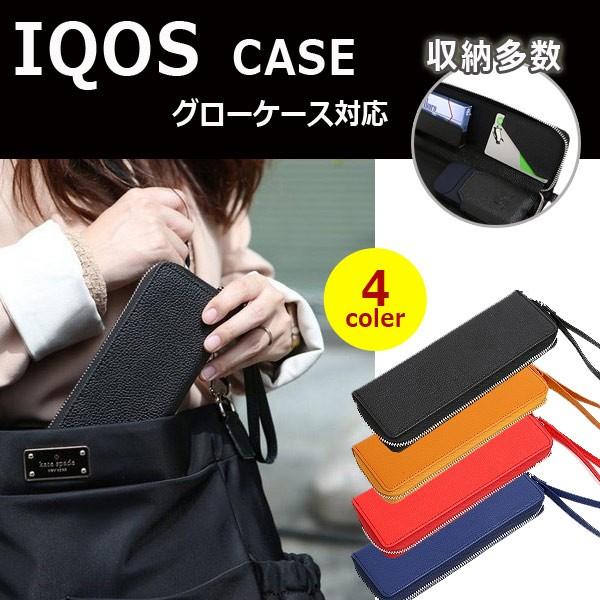 アイコス ケース IQOS2.4Plus ペンケース レザー...