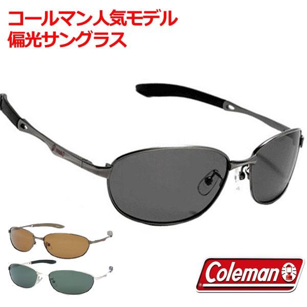 【人気NO.1モデル】Coleman コールマン 偏光レン...