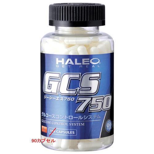 HALEO ハレオ GCS750 ジーシーエス 90カプセル ア...