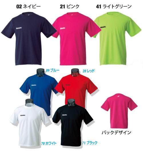 ニッタク Nittaku 卓球ウェア ドライTシャツ NX-2...