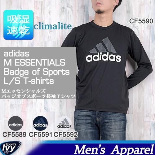 アディダス ADIDAS M ESSENTIALS Badge of Sports...