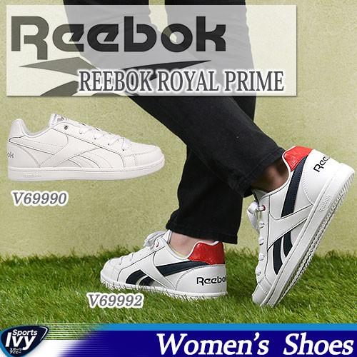 リーボック REEBOK ROYAL PRIME  V69990/V69992【...