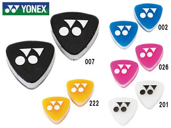 ヨネックス:バイブレーションストッパー5【YONEX...