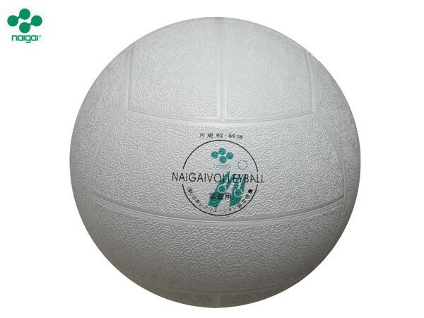 ナイガイ:バレーボール 家庭用【NAIGAI スポーツ...