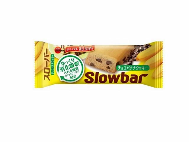ブルボン:スローバーチョコバナナクッキー【BOUR...