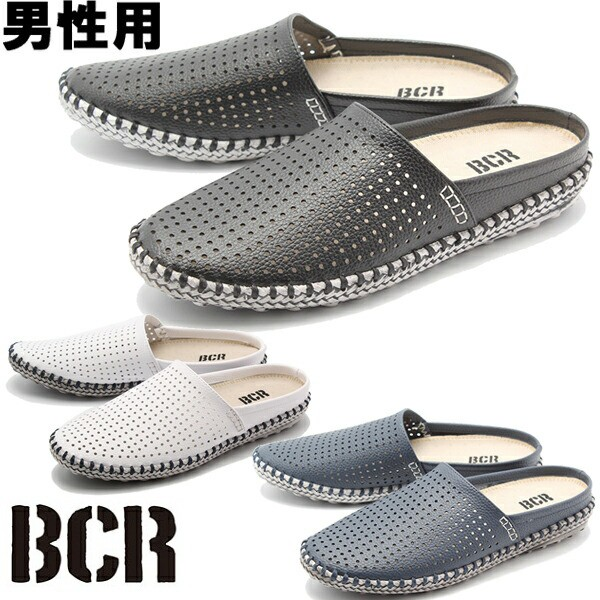 BCR BC135 コンビ素材 クロッグ サンダル 男性用 ...