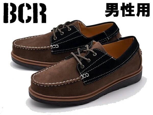 BCR BC602 モックトゥ 男性用 BC-602 (01-1230...