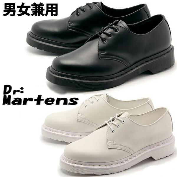 ドクターマーチン 1461 モノ  男女兼用 Dr.Marten...