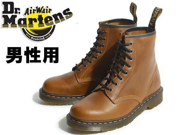 ドクターマーチン 1460 8ホール ブーツ  男性用 D...