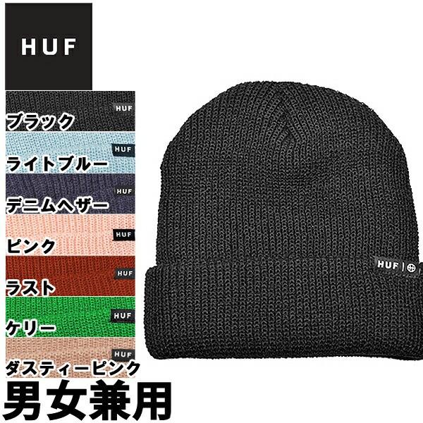 ハフ ユージュアル ビーニー 男性用兼女性用 HUF ...