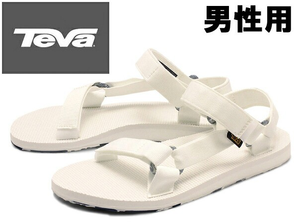 tv046訳あり品テバ オリジナル ユニバーサル マー...