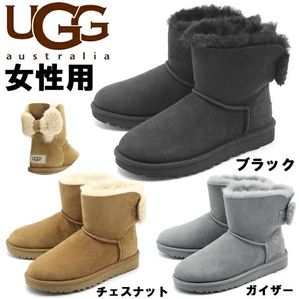 アグ アリエル  女性用 UGG ARIELLE 1019625 レデ...