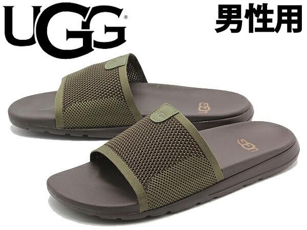アグ ゼビア ハイパーウィーブ  男性用 UGG XAVIE...