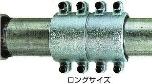 65A 圧着ソケットASWLロングサイズ(鋼管直...
