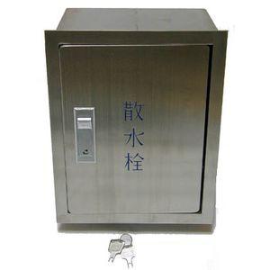散水栓ボックス SK-1K ステンレス製 かぎ付 (...