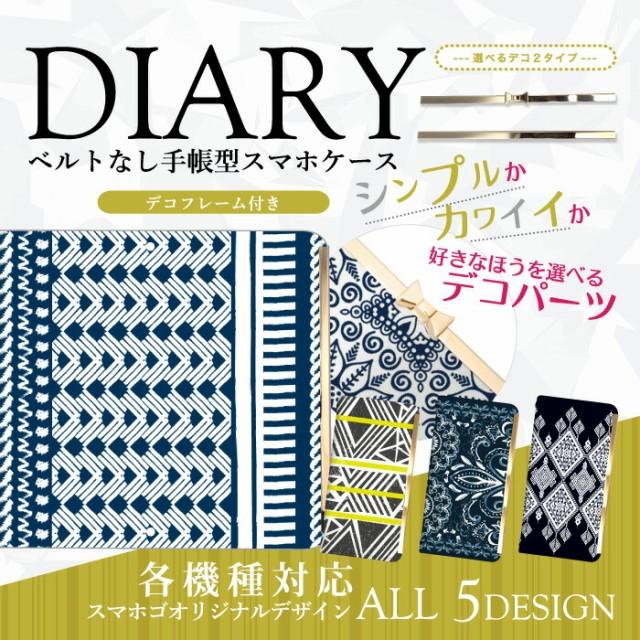 スマホケース 手帳型 GALAXY S6 EDGE SCV31 ギャ...