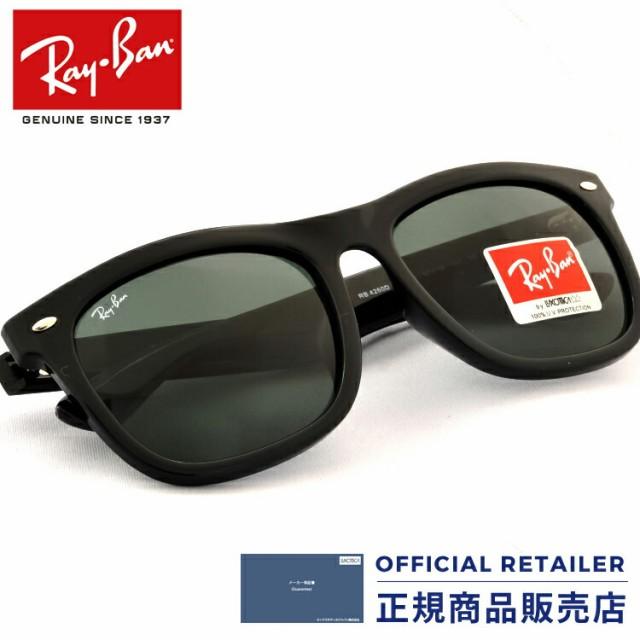レイバン RB4260D 601/71 601 71 57サイズ Ray-Ba...
