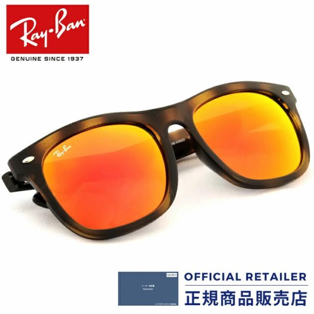 レイバン RB4260D 710/6Q 710 6Q 57サイズ Ray-Ba...