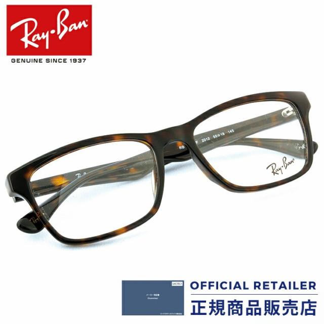 レイバン RX5279F 2012 55サイズ Ray-Ban レイバ...