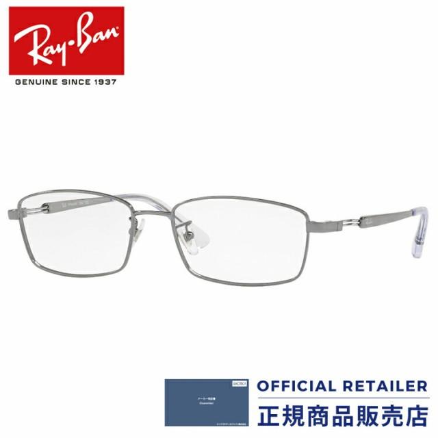 レイバン RX8745D 1000 55サイズ Ray-Ban  レイバ...