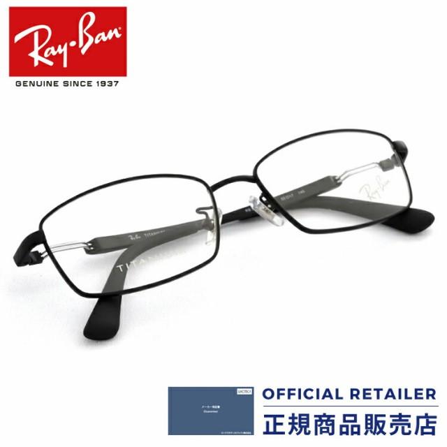 レイバン RX8745D 1074 55サイズ Ray-Ban  レイバ...