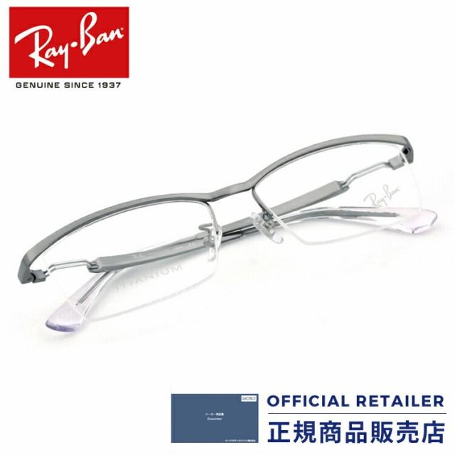 レイバン RX8746D 1000 55サイズ Ray-Ban  レイバ...