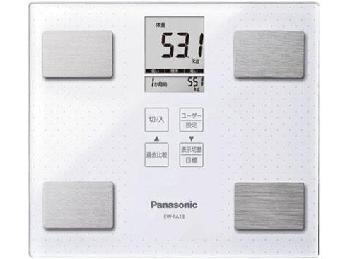 パナソニック EW-FA13-W (ホワイト)
