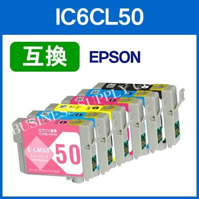 【メール便送料無料】◆ICチップ付◆エプソン EPS...