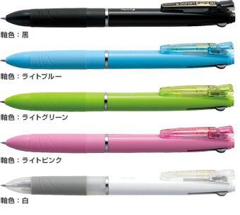 ゼブラ B2SAS11-○ スラリ2+S(2色ボールペン0.5黒...