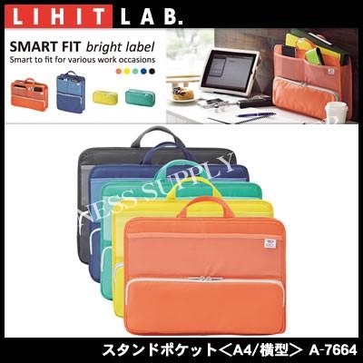 リヒトラブ SMART FIT bright label スタンドポケ...