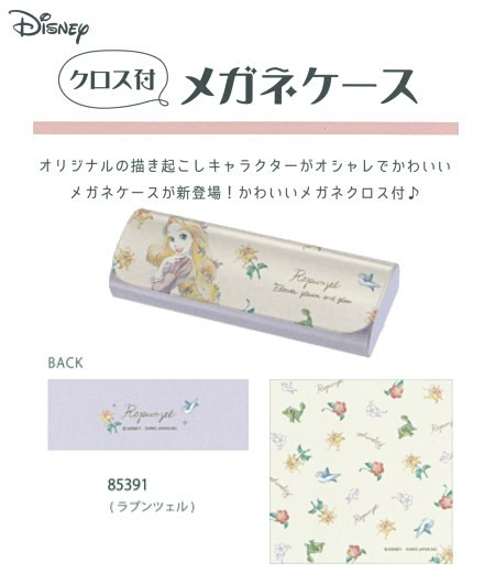 カミオジャパン 85391 ディズニー PMプリンセス ...