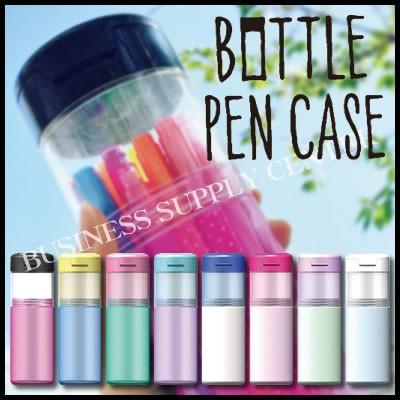 サンスター文具 BOTTLE PEN CASE(ボトルペンケー...