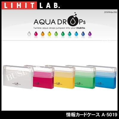 リヒトラブ AQUA DROPs 情報カードケース<5×3/1...