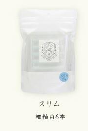日本理化学工業SC-7 ダストレス スクールシリーズ...
