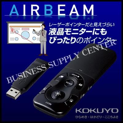 コクヨ KOKUYO PCプレゼンポインター<エアビー...