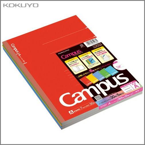コクヨ ノ-3CAN-LX5 限定色キャンパスノート(ブ...