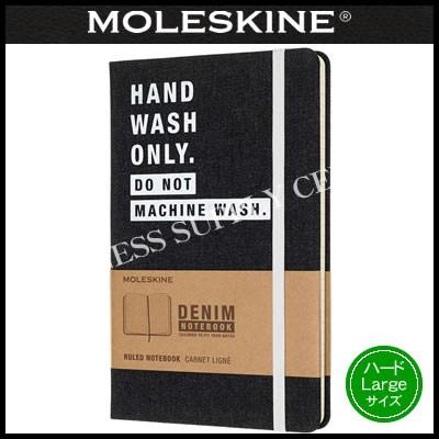 MOLESKINE(モレスキン) 限定版 デニム ノートブッ...