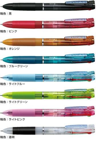 ゼブラB4A11-○ スラリ4C 4色ボールペン(黒・赤・...