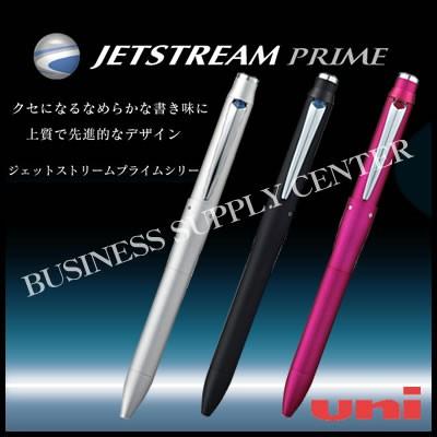 【メール便可能】三菱鉛筆 ジェットストリームプ...
