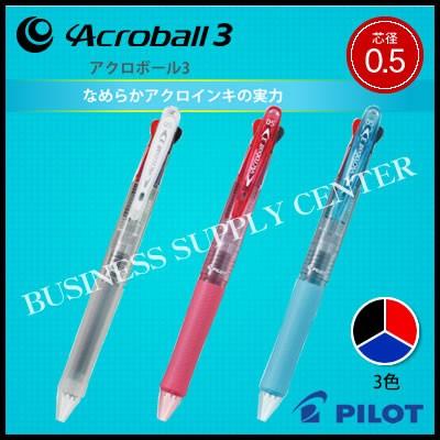 【メール便可能】パイロット アクロボール3<極細...