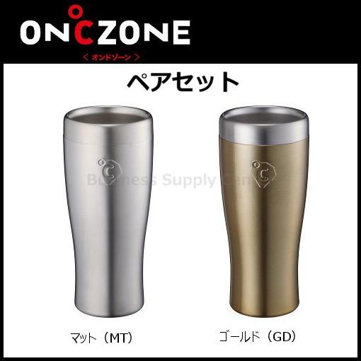 ドウシシャ OZFT-260 ON℃ZONE(オンドゾーン) フ...