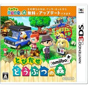 ニンテンドー/3DSソフト/とびだせ どうぶつの森 a...