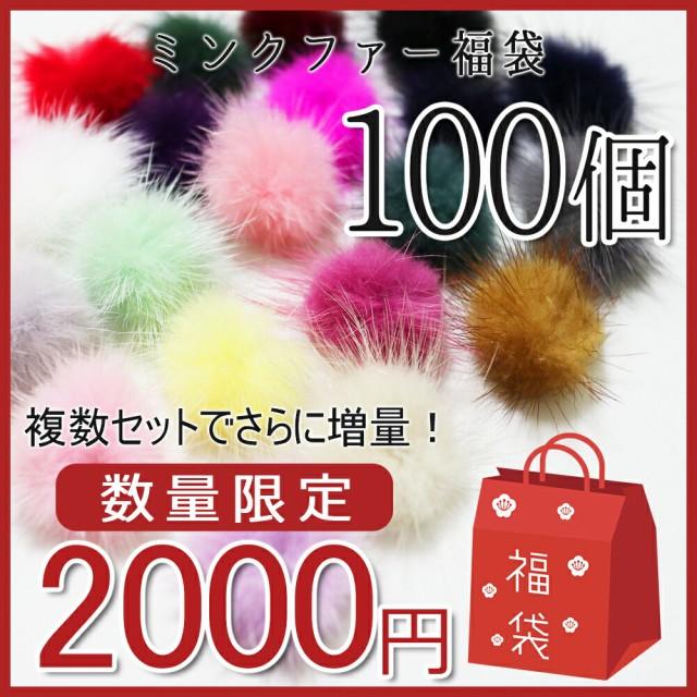 【2018年福袋★予約販売】●数量限定● 2000円 リ...