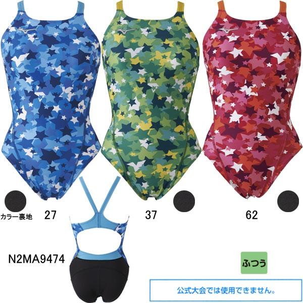 ミズノ(MIZUNO)女児用トレーニング水着 エクサス...