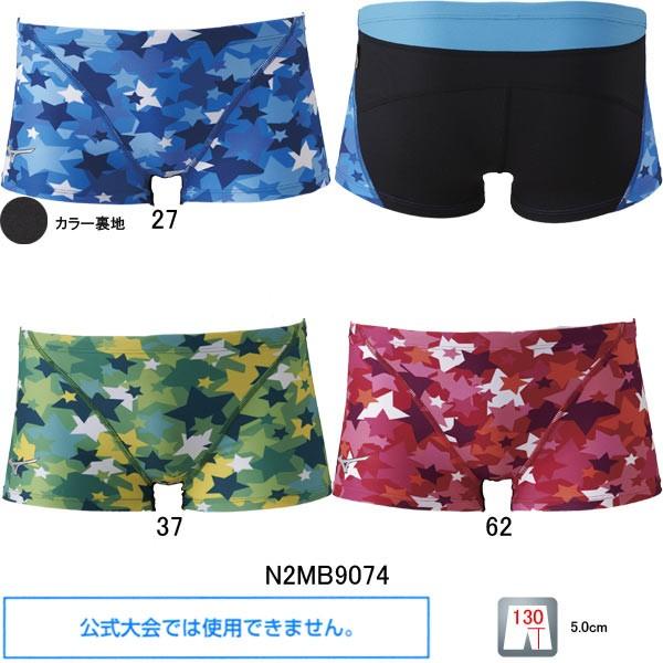 ミズノ(MIZUNO)男児用 トレーニング水着 エクサス...