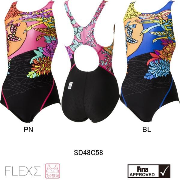 スピード(SPEEDO)女性用 競泳水着 FLEX Σウイメ...